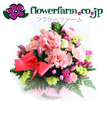 敬老の日にお花を贈ろう