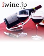 ワイン好きにiwine