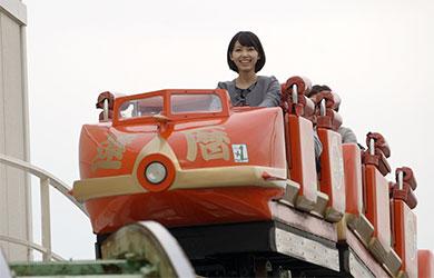 国内初、日本最古のローラーコースター