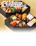 2016年東急百貨店のおせち